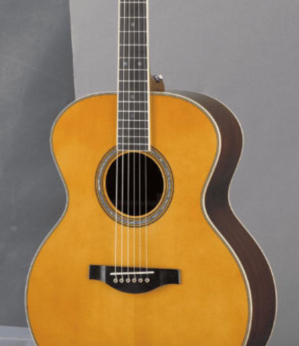 Billy Corgan Yamaha Guitar